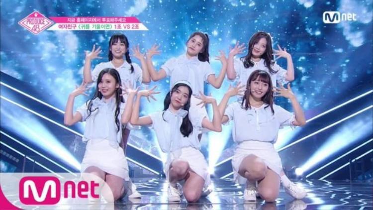 Đây là team chiến thắng gồm: Yabuki Nako (330 vote), Yoon Eunbin (42 vote), Kang Damin (36 vote), Kim Nayoung (32 vote), Misaki Aramaki (30 vote) và Sae Kurihara (18 vote). Tổng điểm là 488.