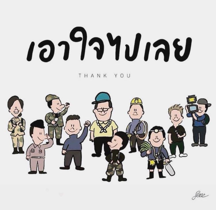 Rất nhiều chuyên gia, lực lượng cứu hộ, cảnh sát, phóng viên trên thế giới tập trung về Chiang Ria. Những người nông dân quanh hang Tham Luang cũng sẵn sàng mất mùa để góp phần giải cứu đội bóng.