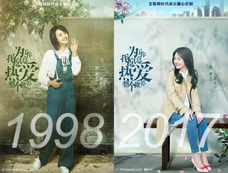 Điểm Douban của Phù Dao thấp nhất, phim đứng đầu gây shock vì không thể ngờ