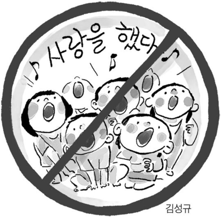 Hiện đơn đề nghị vẫn đang được xem xét, nhưng có vẻ như khả năng được chấp thuận là rất lớn vì ngày càng có nhiều phụ huynh lên tiếng than phiền về sự ảnh hưởng của bài hát với con em họ.