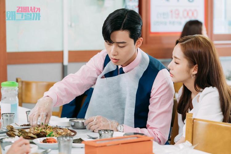 Con gái út biên kịch phim 'Thư ký Kim' muốn cưới Park Seo Joon, Park Min Young phải làm sao đây?