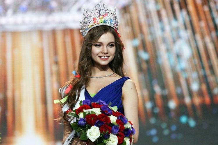 Yulia Polyachikhina là Hoa hậu Nga 2018.