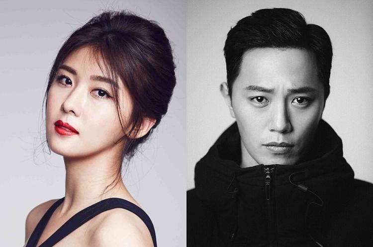 Ha Ji Won vàJin Goo