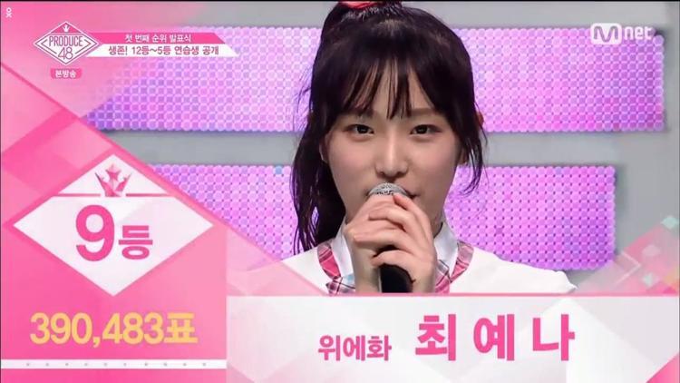 """Hạng 9 - Choi Yena đến từ Yuehua Entertainment. Dù là nhân tố hoàn toàn mới nhưng sức hút của Yena quả là không thể đùa được. Khả năng hát hò ổn cùng với tình cách """"mặn mà""""… Yena đã chinh phục được trái tim của nhiều người."""