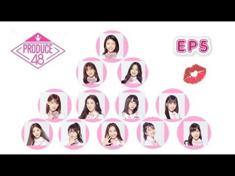 Top 12 hiện tại, người hâm mộ khuyên Mnet nên cho đội hình này debut luôn vì đã đầy đủ các yếu tạo nên một girlgroup là tài năng, nhan sắc và độ hút fan.
