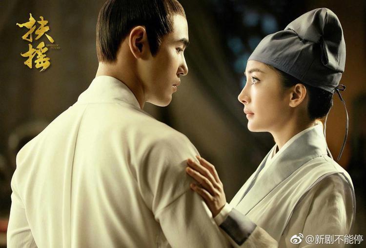 """Cặp đôi """"Phù Dao"""" Nguyễn Kinh Thiên và Dương Mịch."""