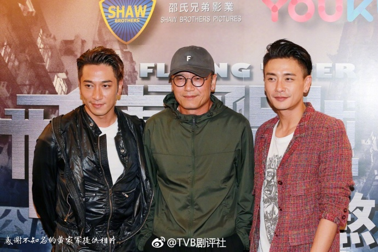 Bom tấn hình sự của TVB  Phi hổ cực chiến tiếp tục khởi quay phần 2