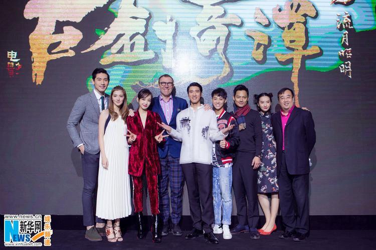 Cổ kiếm kỳ đàm: Lưu Nguyệt Chiêu Minh tung trailer nhiều kỹ xảo như phim khoa học viễn tưởng