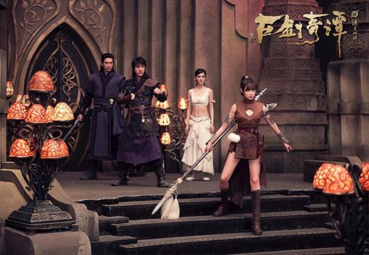 Poster phim được tung ra trước đó, công bố tạo hình nhân vật.