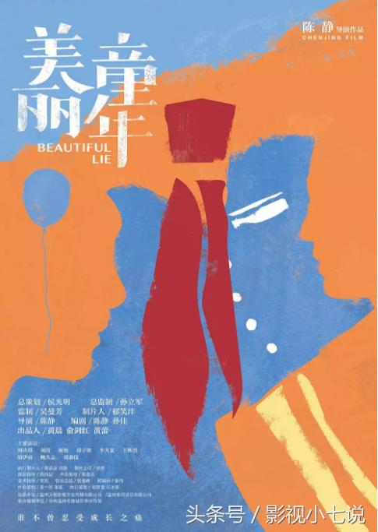 Phòng vé Trung Quốc tháng 7: Xuất hiện phim kinh điển có doanh thu khủng, số còn lại lỗ nhiều hơn lời