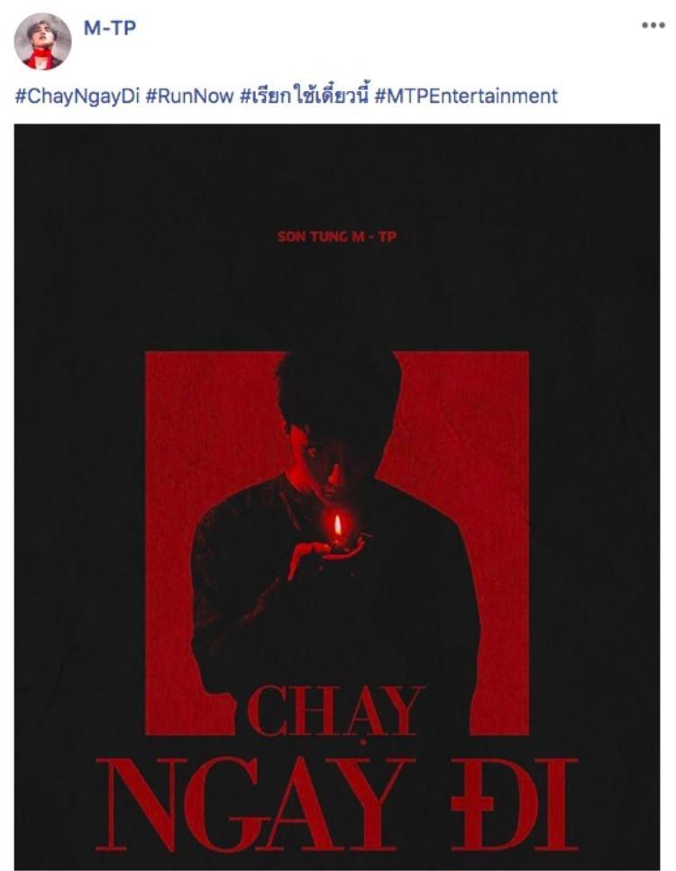 Hình ảnh poster cùng tên bài hát bằng 3 thứ tiếng được Sơn Tùng hé lộ trên trang cá nhân.