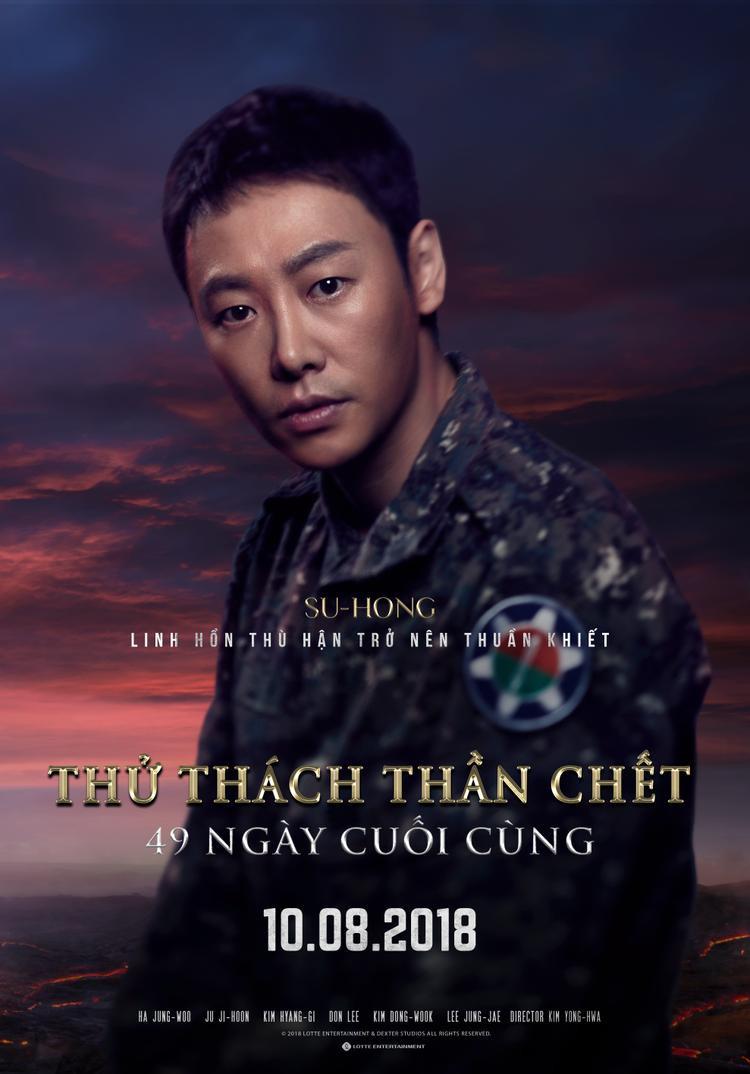 Thử thách thần chết 2 ra mắt 6 poster nhân vật, thông báo lịch họp báo ở các nước châu Á