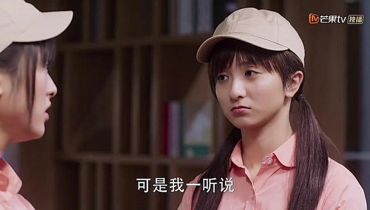 Tiểu Ưu nói cho Sam Thái biết Đạo Minh Tự cố tình tìm cô để làm lành nhưng lại bị cô chọc giận.