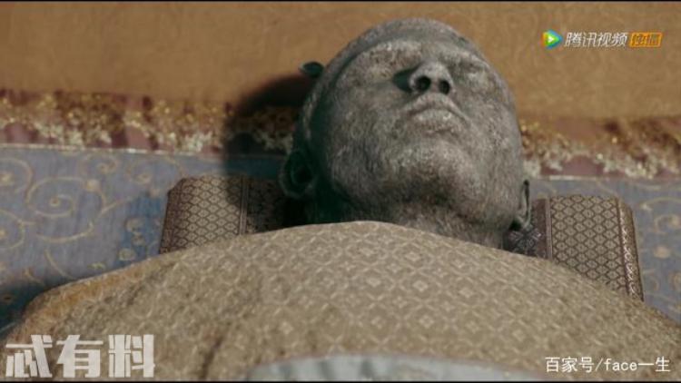 Tưởng đã chết nhưng Vô Cực lại bất ngờ trùng phùng với Phù Dao, ai là người cứu sống anh?