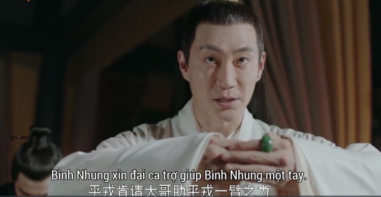 Đaị hoàng tử muốn vào Thiên Môn Khư chứng minh bản thân cũng xứng đáng với vị trí Thái tử Thiên Quyền