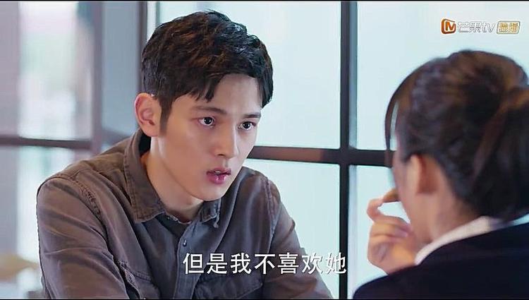 Dù biết Chu Thái Na là vị hôn thê của mình, cũng biết cô vì anh mà học nấu ăn nhưng Điền Dã khẳng định chỉ thích Sam Thái.