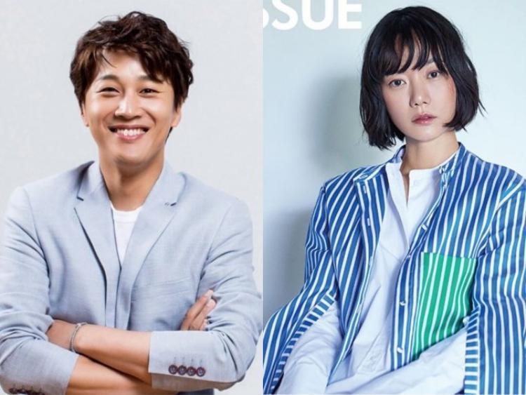 Cha Tae Hyun và Bae Doo Na