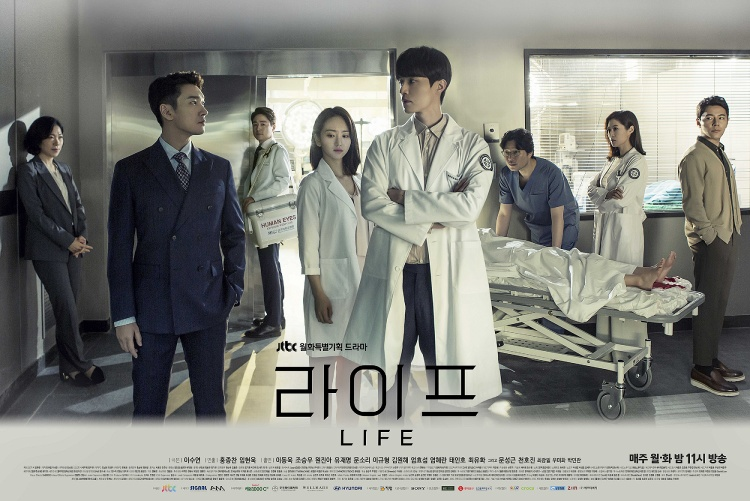 """Life"" Poster"