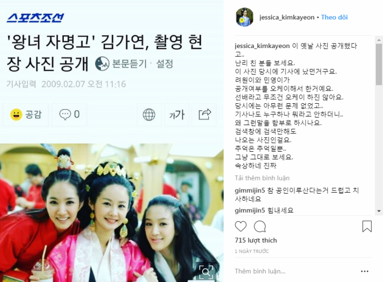 Đăng ảnh dìm Park Min Young  Jung Ryeo Won, cư dân mạng chửi bới Kim Ga Yeon thậm tệ