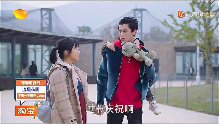 'Vườn sao băng 2018' đổi lịch chiếu, hé lộ cảnh tỏ tình 'ngọt sâu răng'