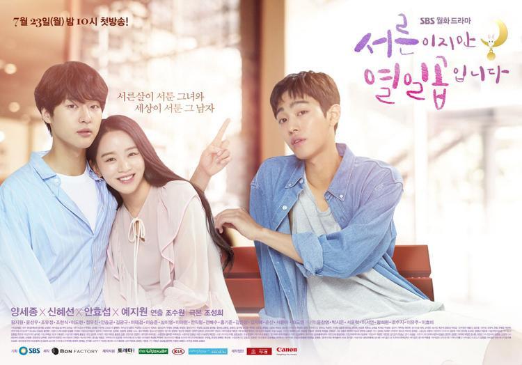 Phim truyền hình Hàn Quốc cuối tháng Bảy: Cuộc chiến của Seohyun, Lee Yoo Young, Lim Soo Hyang và 'tình địch' của Nhã Phương