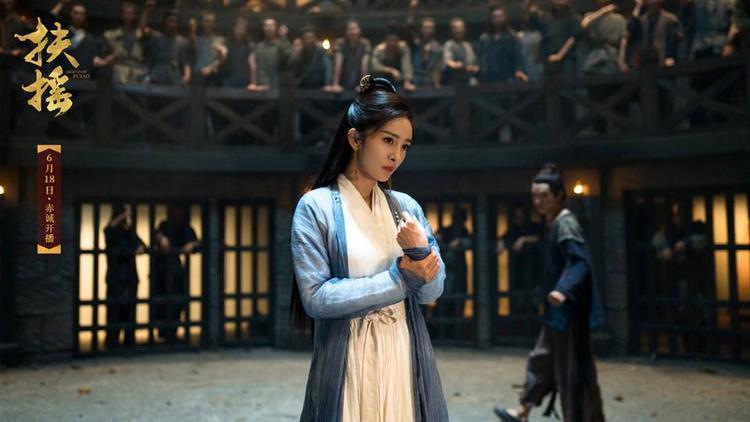 Phù Dao bị bắt nhốt vào trại nô lệ