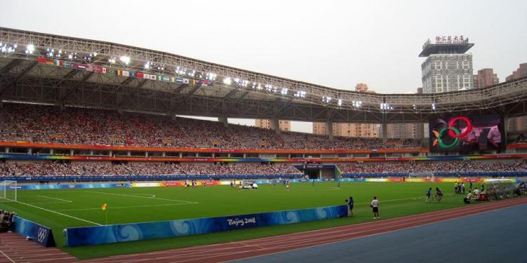 Sân vận động Thượng Hải.