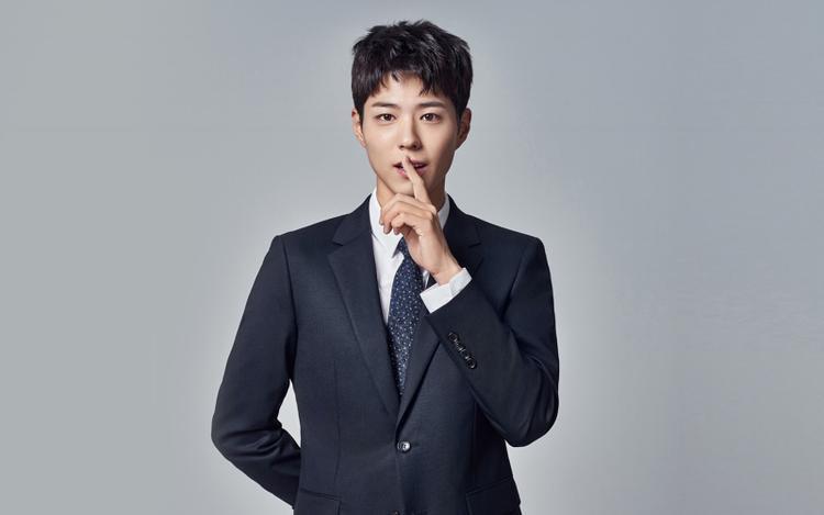 Park Bo Gum thân thiết với V và cả BTS nói chung.