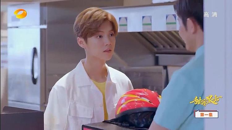 Minh Thiên quyết định chuyển đến Thâm Quyến nhập học. Tại đây, anh làm nhân viên giao hàng tại một cửa hàng thức ăn nhanh để kiếm tiền nuôi hai em ăn học.