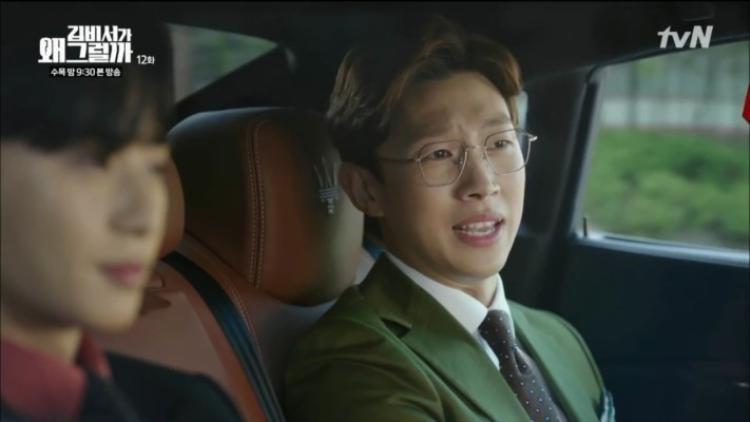 Trong suốt 16 tập phim Thư ký Kim, Park Seo Joon và Park Min Young tâm đắc những cảnh quay nào?