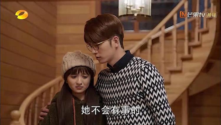 Cũng trong tập này, khán giả nhìn thấy được tiến triển tình cảm rõ rệt của cặp đôi Tây Môn và Tiểu Ưu.