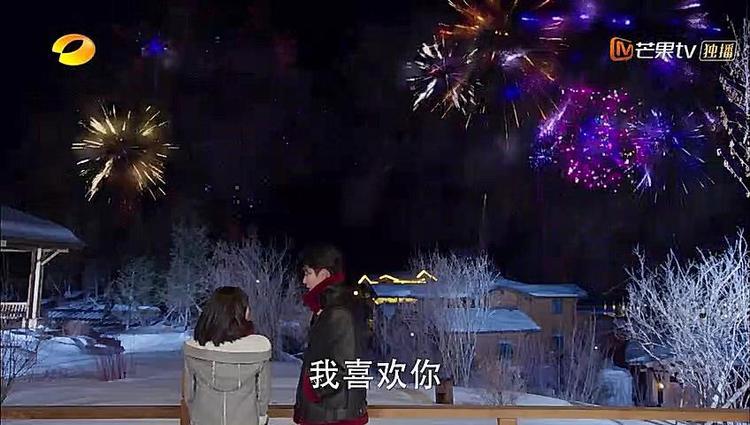 Đạo Minh Tự lần nữa tỏ tình với Sam Thái dưới trời pháo hoa mừng năm mới và vì anh nói quá nhỏ nên Sam Thái không nghe gì cả.