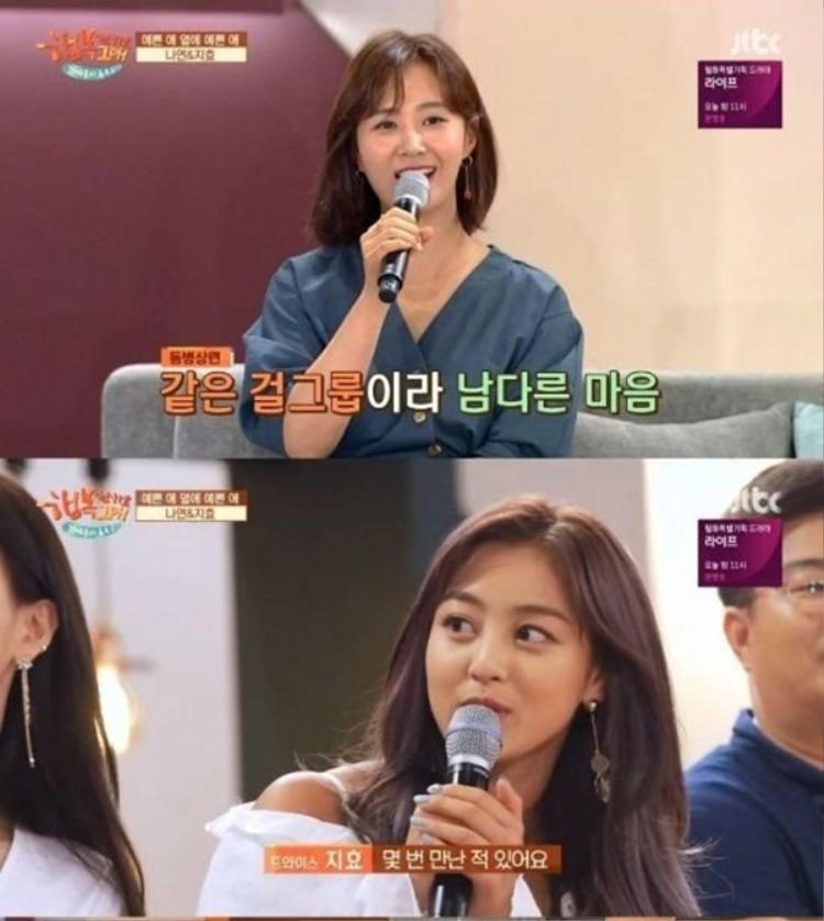 Yuri: TWICE có rất nhiều điểm tương đồng với SNSD