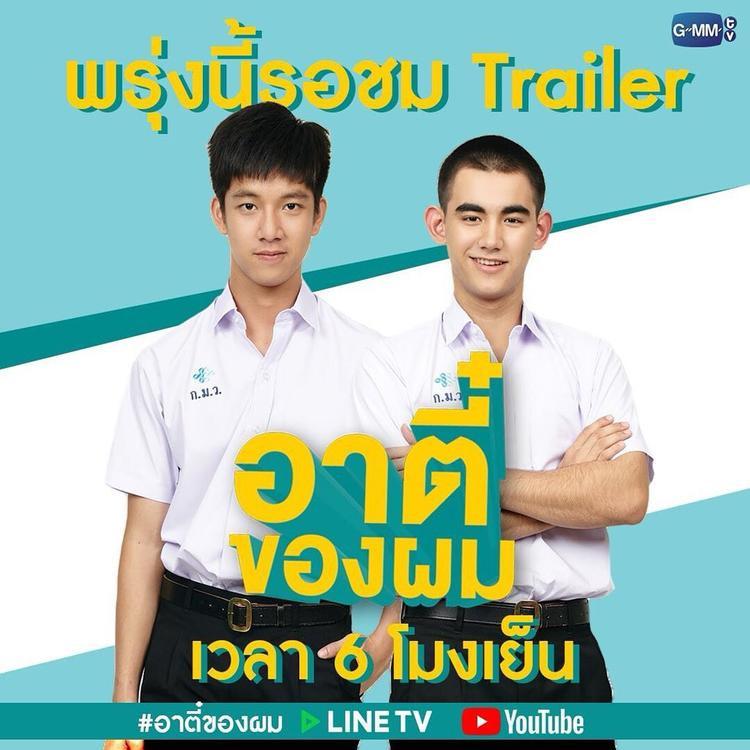 Những tình yêu đồng tính nam lãng mạn và thú vị nhất trên màn ảnh Thái Lan