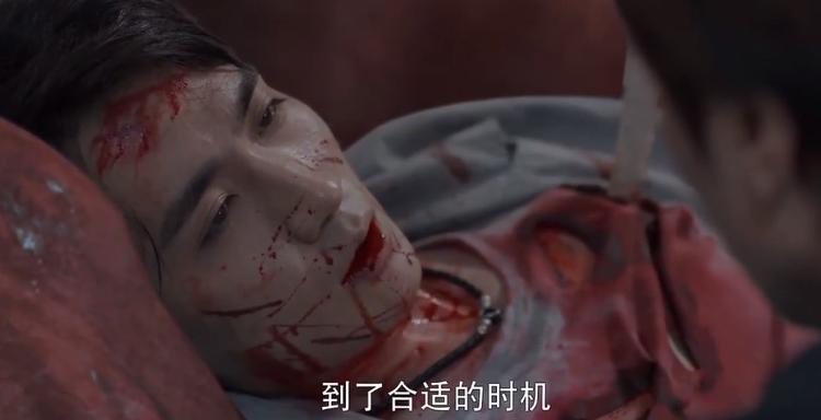 Thẩm Nguy nhờ Lâm Tĩnh giết chết mình khi thời cơ thích hợp.