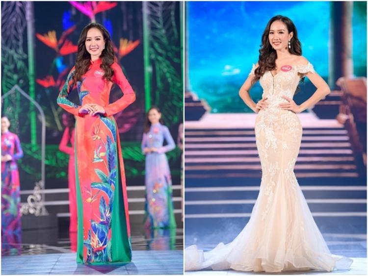 Được biết trước đó, người đẹp có tham gia nhiều cuộc thi sắc đẹp và đem về nhiều giải thưởng.