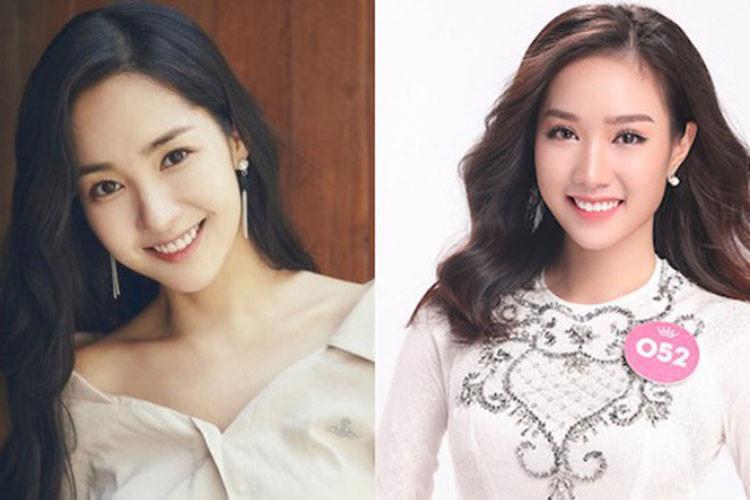 Bên cạnh vóc dáng, nhan sắc của thí sinh cũng rất thu hút. Vẻ đẹp của cô được so sánh như Park Min Young.