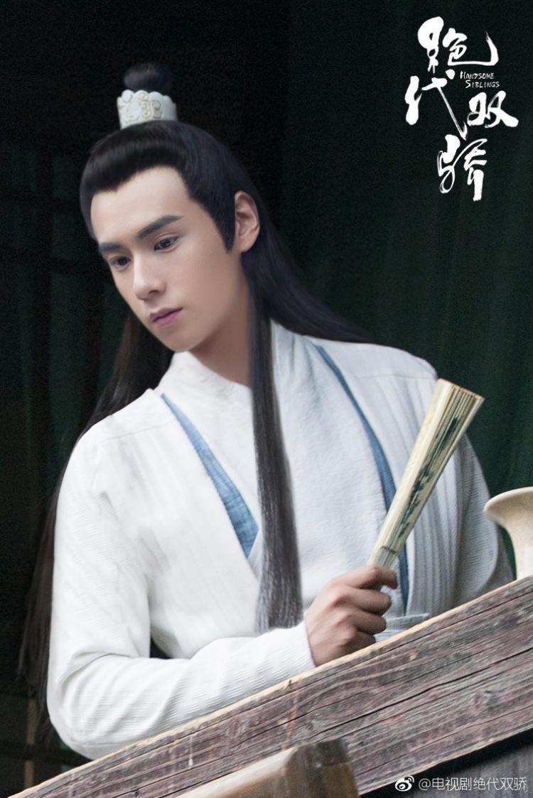 Tân Tuyệt đại song kiêu tung ra trailer, Hồ Nhất Thiên bị cắt đất diễn vì scandal ồn ào?