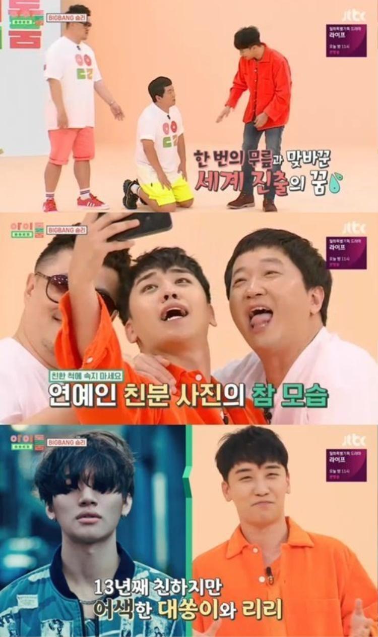 Daesung chính là thành viên khiến Seungri phải ngại ngùng mỗi lần gặp.