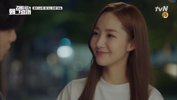 Tập 15, Thư ký Kim gật đầu nhận lời cầu hôn của Phó Chủ tịch Lee, vậy tập cuối còn gì để xem?
