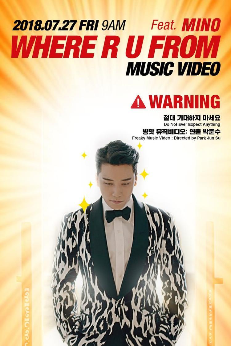"""Poster chính thức về ngày """"công chiếu"""" MV """"Where R U From"""" cũng được tung ra."""