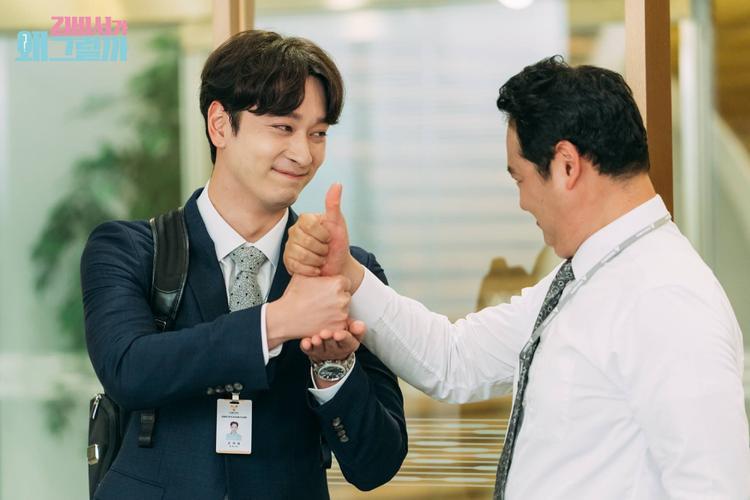 Trò đùa dễ thương của Chan Sung và đồng nghiệp.