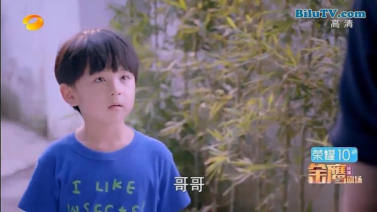 Minh Lãng - Em trai của Minh Thiên cũng muốn tham gia câu lạc bộ võ thuật nhưng Minh Thiên kiên quyết phản đối.