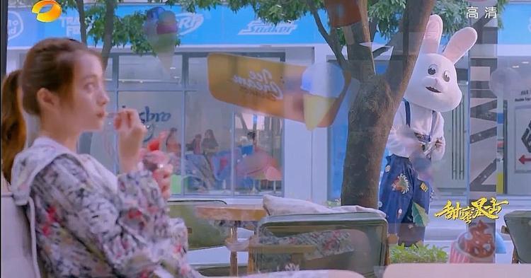 Vẻ mặt vô tư ăn kem của Phương Vũ phải chăng đã khiến trái tim chàng thiếu niên Minh Thiên rung động?