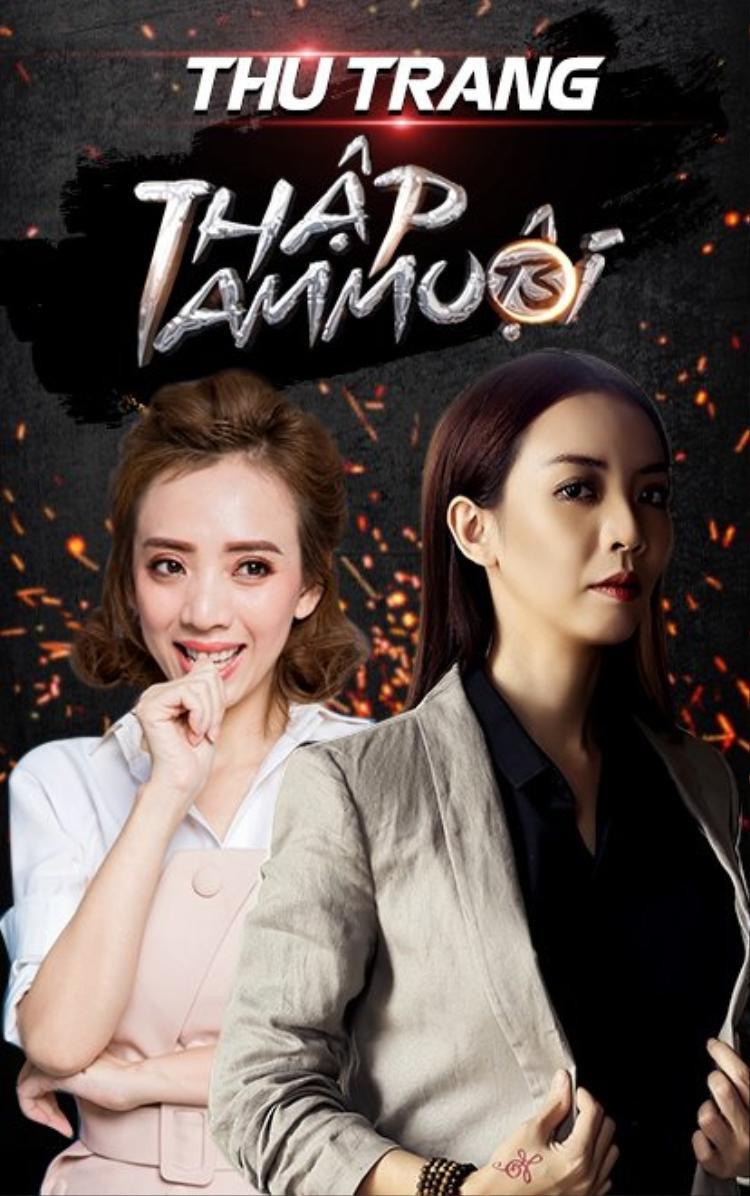 Tiến Luật xác nhận Thập Tam Muội có bản chiếu rạp, Hoàng Yến Chibi  Ngô Kiến Huy đóng loạt vai chính điện ảnh