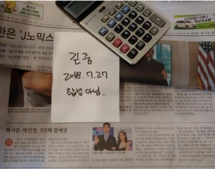 HOT: Lộ bằng chứng hẹn hò bí mật được 3 năm, Park Seo Joon  Park Min Young vội phủ nhận