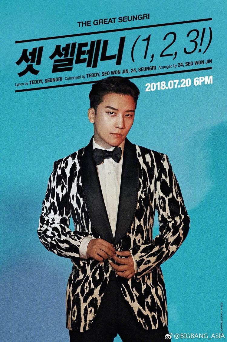 Seungri (BigBang) quyết làm mẩu thứ 5 của BlackPink, thậm chí còn dằn mặt muốn xuất hiện trong MV Ddu-du-ddu-du