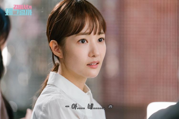 """Ánh mắt ngỡ ngàng, ngây thơ của Mi So trước màn """"tự luyến"""" của Phó tổng Lee."""