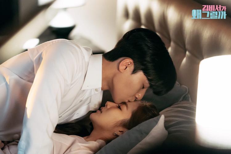 """Nụ hôn """"đêm định mệnh""""."""