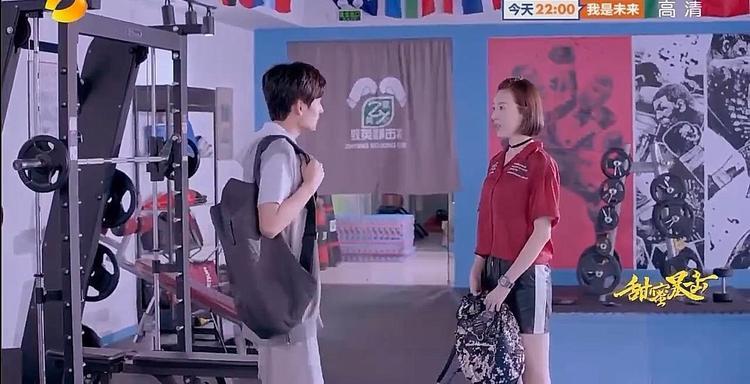 Hà Tiểu Phong hẹn Quan Ngôn đi xem phim nhưng anh từ chối vì phải đến nhà Á Nam lấy lòng ba cô.